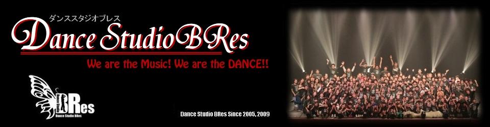 ダンス スタジオ ブレス